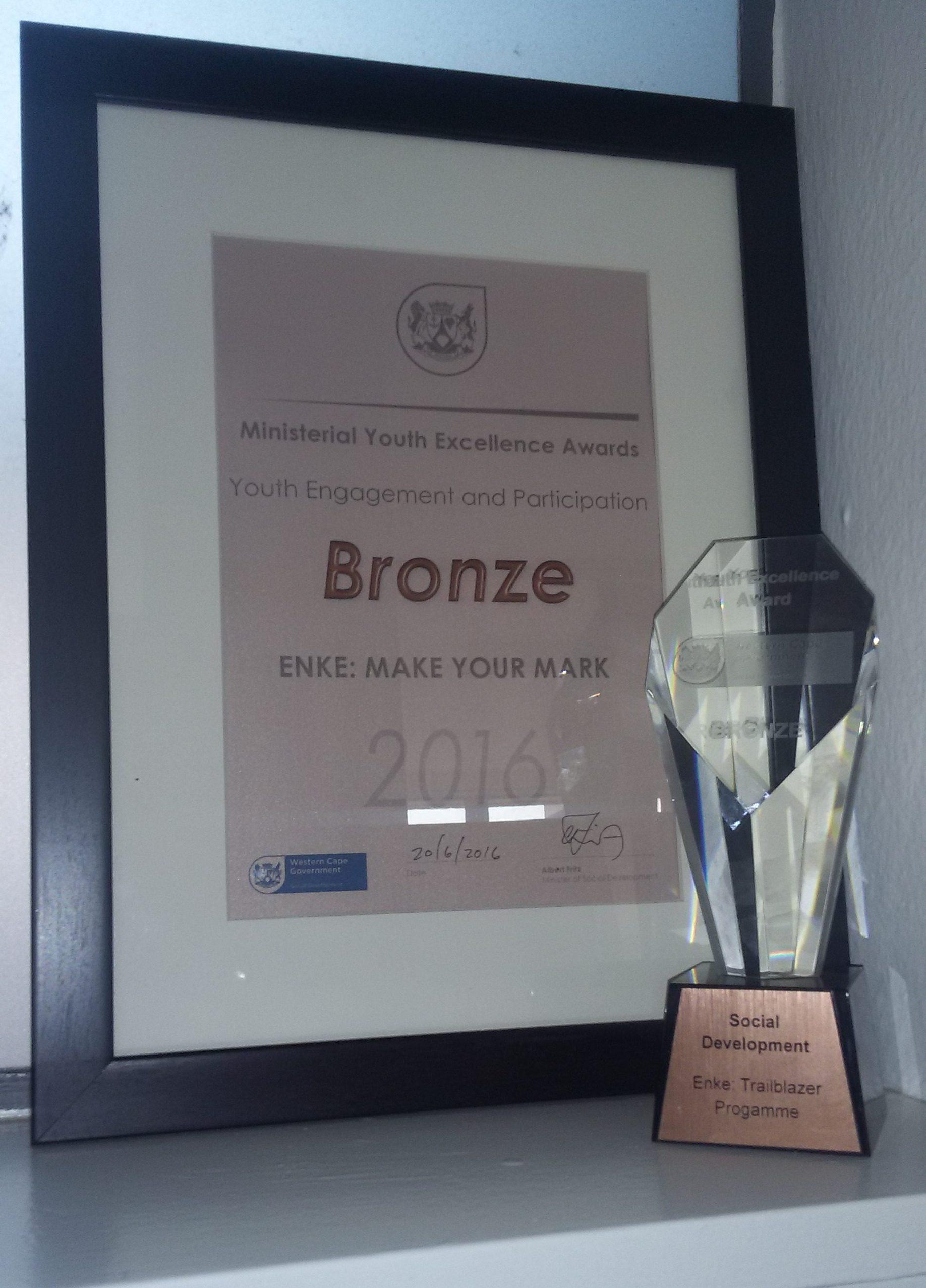 enke: Make Your Mark wins Award